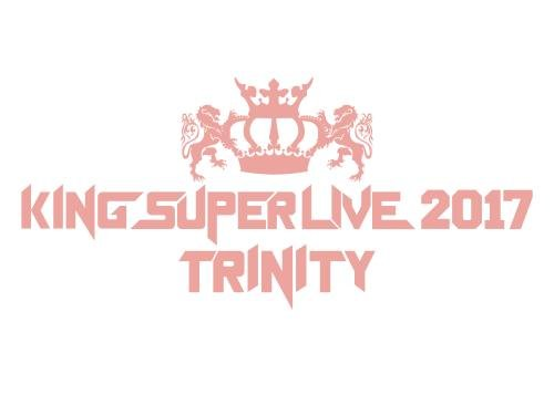 KING SUPER LIVE 2017 TRINITY [Blu-ray]