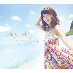 井口裕香 『Shining Star-☆-LOVE...