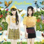 Bright Canary(DVD付)