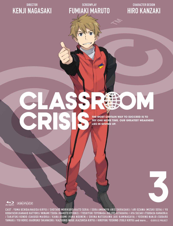 Classroom☆Crisis(クラスルーム☆クライシス) 3 (完全生産限定版) [Blu-ray]