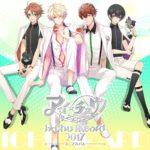 アイ★チュウ ~I★Chu Award 2017ミニアルバム~ (通常盤)