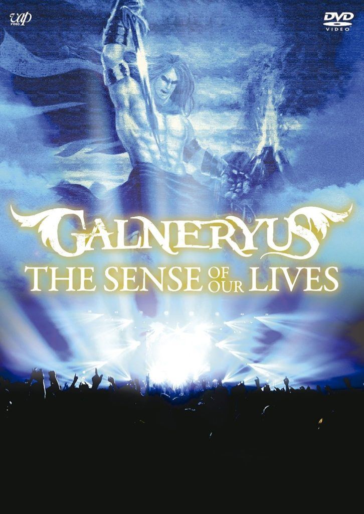 THE SENSE OF OUR LIVES [DVD]