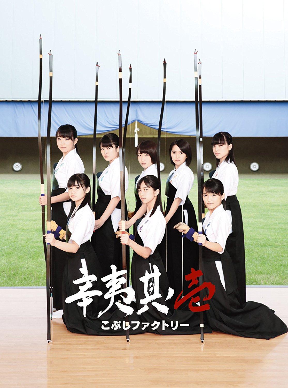 辛夷其ノ壱(初回生産限定盤A)(DVD付) CD+DVD
