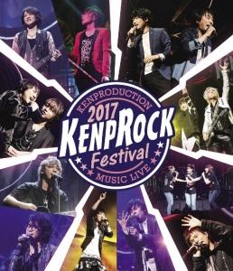 【Blu-ray】KENPROCK Festival 2017